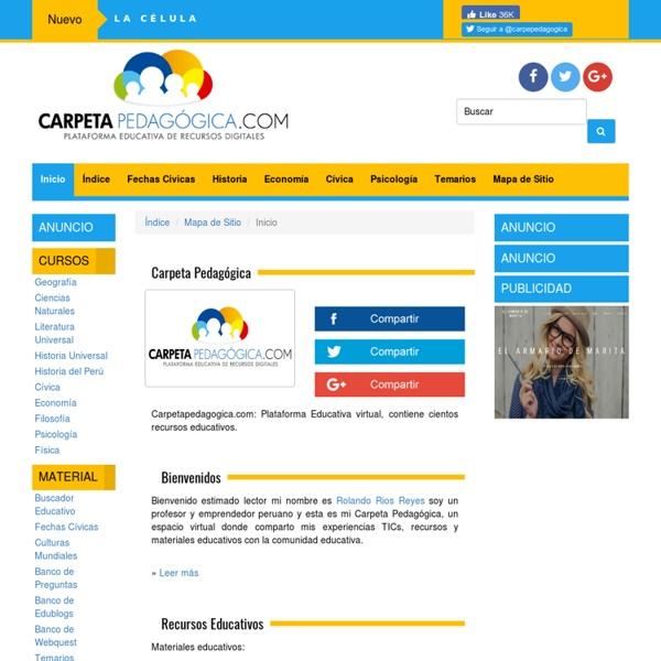 CARPETA PEDAGÓGICA Plataforma Educativa de Recursos Digitales