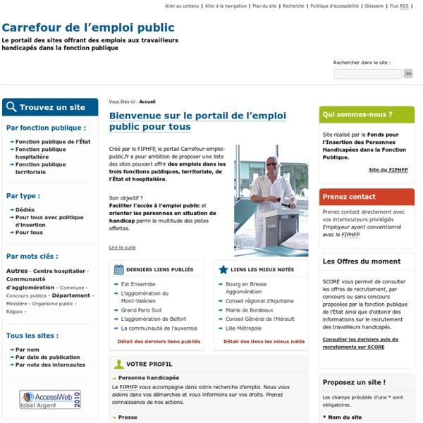 Carrefour de l'emploi public