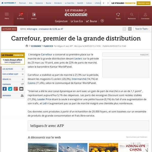 Carrefour, premier de la grande distribution