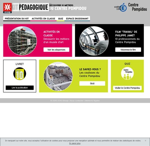 Les métiers du Centre pompidou