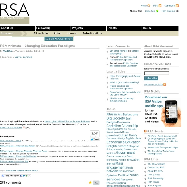 RSA Animate ? Changing Education Paradigms ? RSA Comment