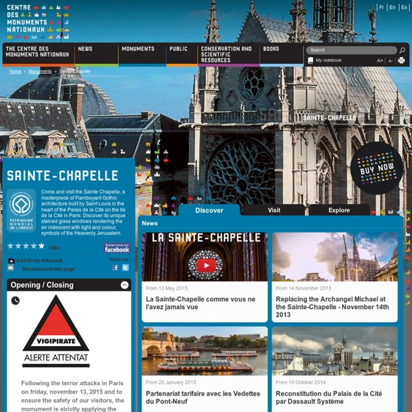 Sainte-Chapelle - Centre des monuments nationaux