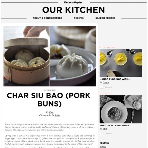 Char Siu Bao (Pork Buns)