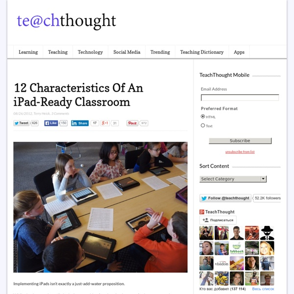 12 Characteristics Of An iPad-Ready Classroom -