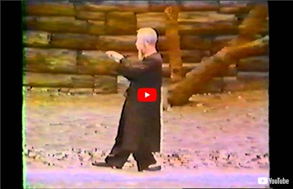 Chen Man-Ch'ing Short Tai Chi Form