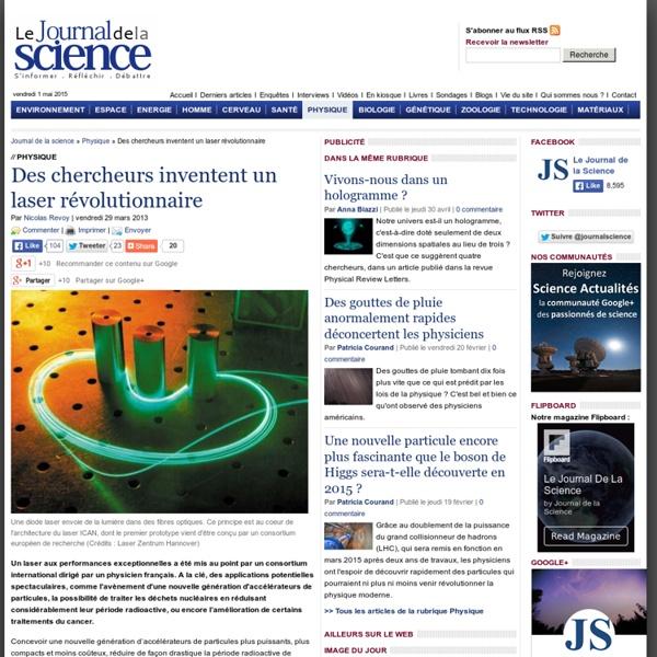 Des chercheurs inventent un laser révolutionnaire › Physique