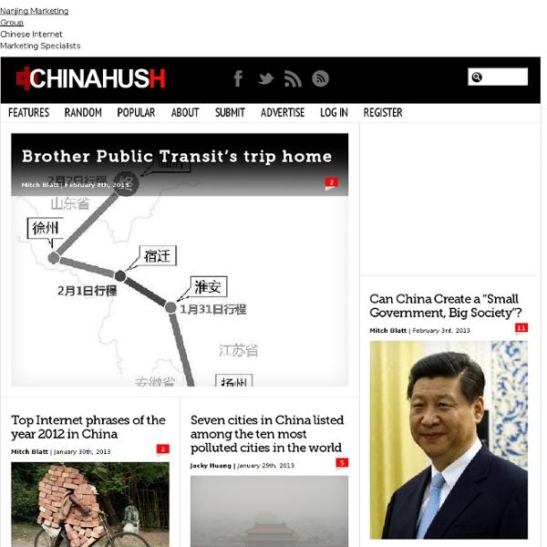 ChinaHush