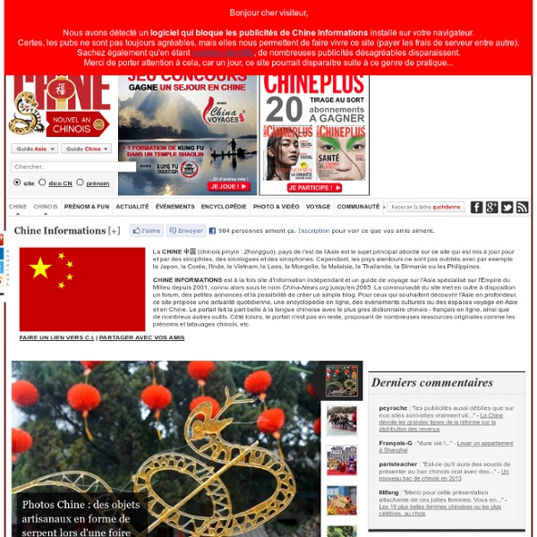 Chine informations