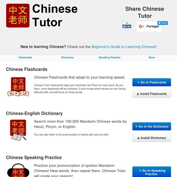Mandarin Chinese Character trainer