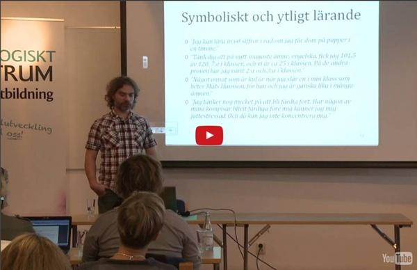 Christian Lundahl Bristfokusering