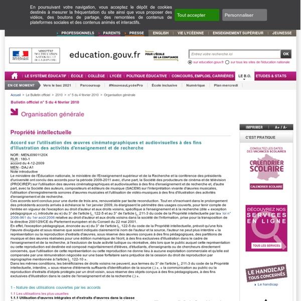 Accord sur l'utilisation des œuvres cinématographiques et audiovisuelles à des fins d'illustration des activités d'enseignement et de recherche - MENJ0901120X
