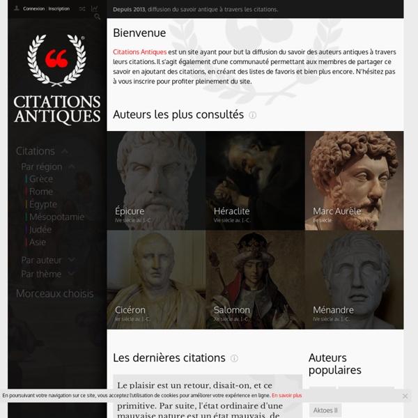 Citations Antiques