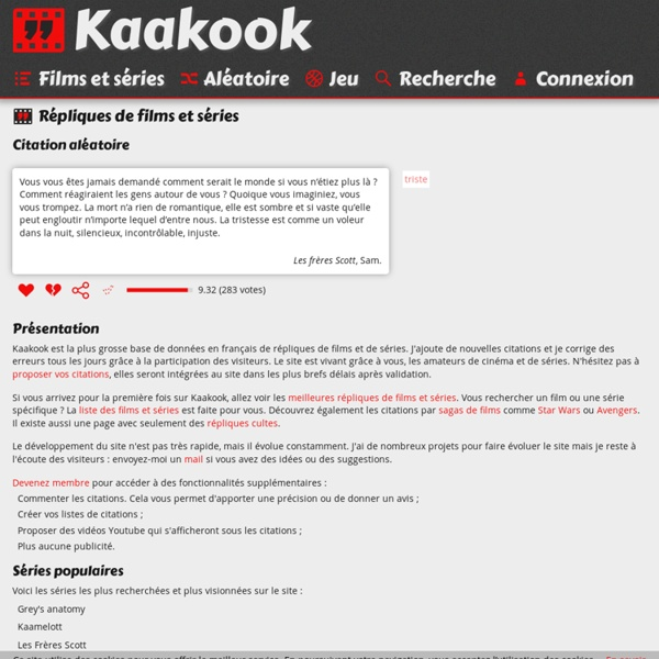 Citations de films - KaaKooK