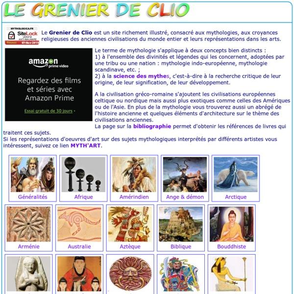 ¤ Portail des civilisations anciennes