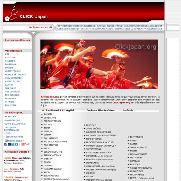 ClickJapan, tout le Japon en un clic!