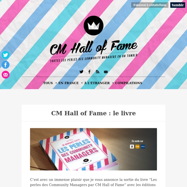 CM Hall of Fame