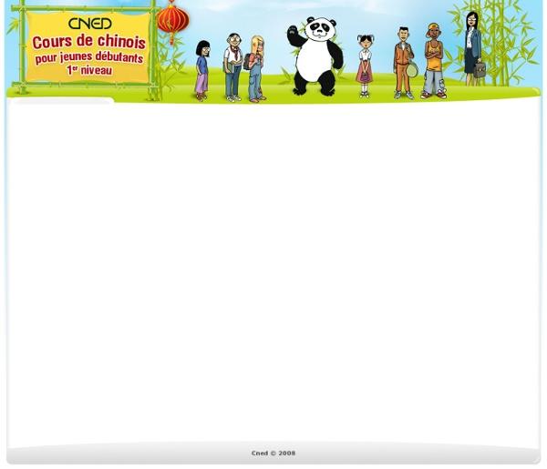 Cours de chinois en ligne pour débutant - CNED
