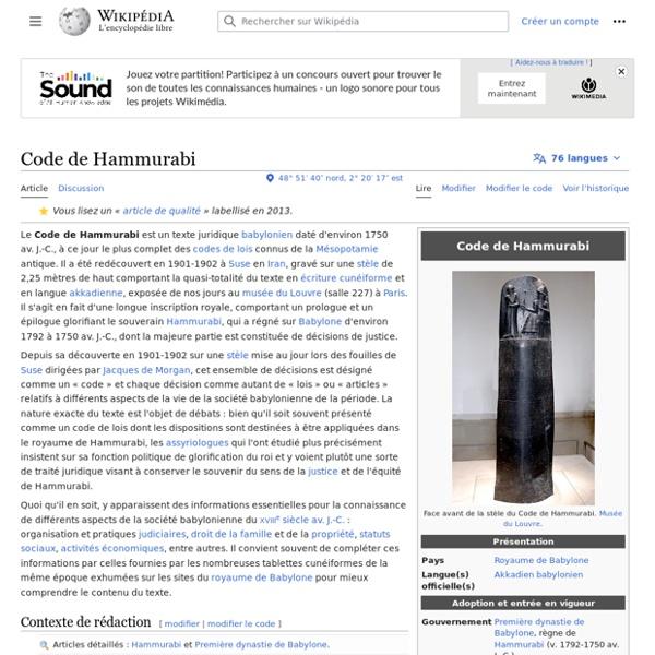 Code de Hammurabi