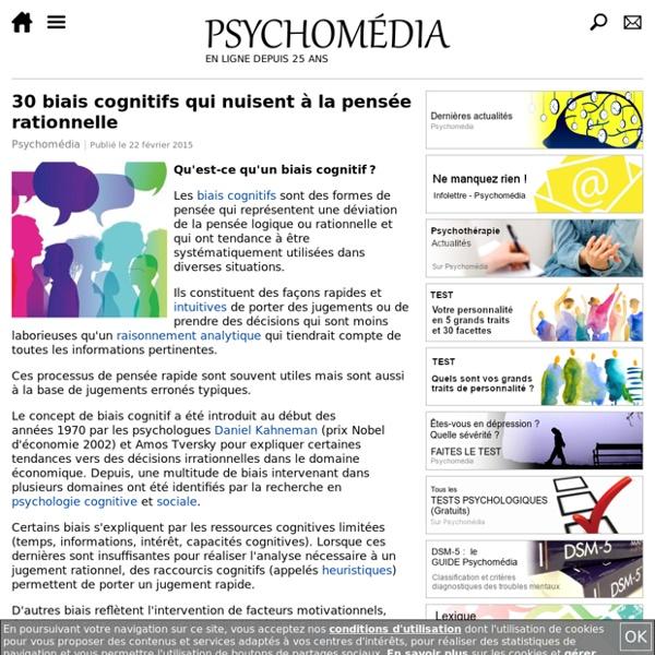 25 biais cognitifs qui nuisent à la pensée rationnelle