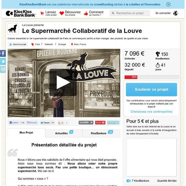 Supermarché collaboratif de la Louve