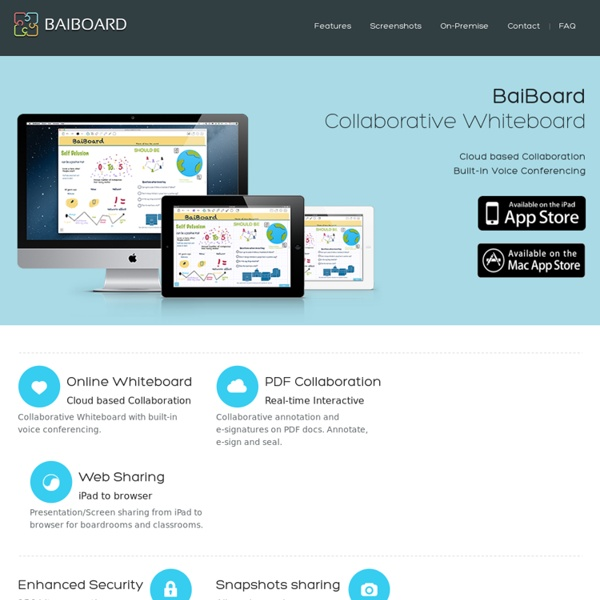 BaiBoard - Collaborative Whiteboard / Collaborate on iPAD / PDF Collaboration