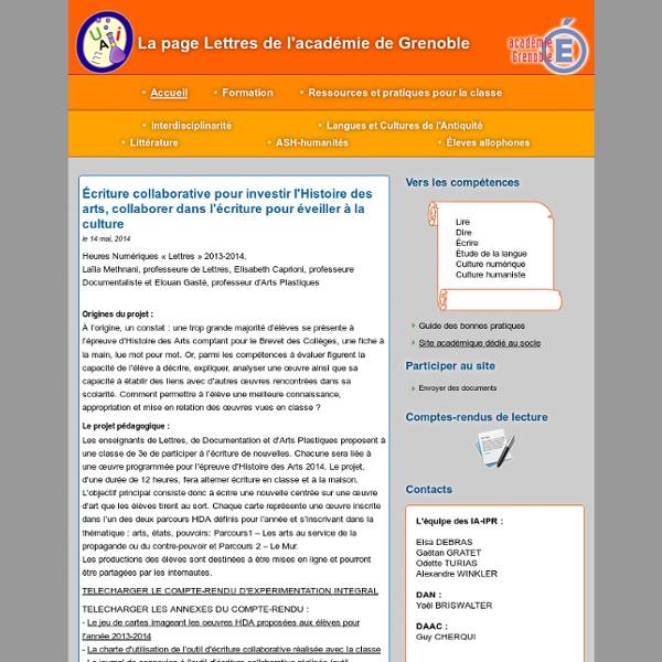 Écriture collaborative pour investir l'Histoire des arts, collaborer dans l'écriture pour éveiller à la culture - La page Lettres de l'académie de Grenoble