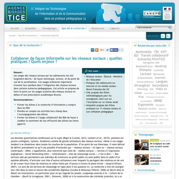 L'Agence nationale des Usages des TICE - Collaborer de façon informelle sur les réseaux sociaux : quelles pratiques ? Quels enjeux ?