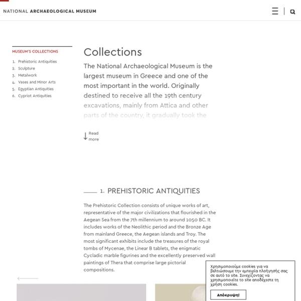 Collections - Eθνικό Αρχαιολογικό Μουσείο n
