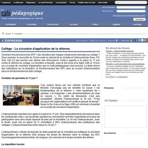 Collège : La circulaire d'application de la réforme