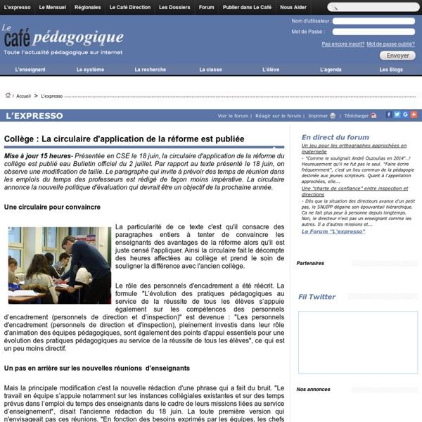 Collège : La circulaire d'application de la réforme est publiée