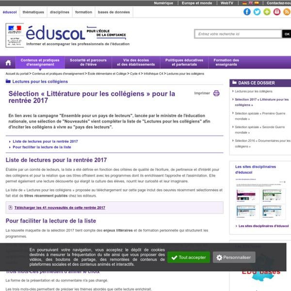 Lectures pour les collégiens - Sélection 2017 « Littérature pour les collégiens »