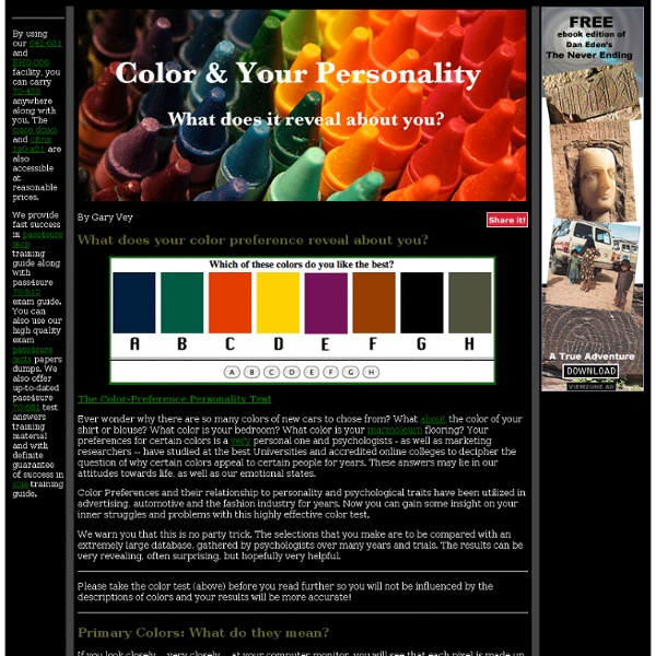 Color Preference Personality Test