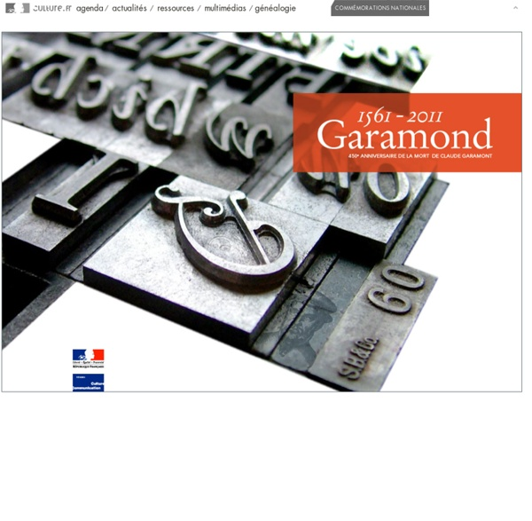"Commémorations nationales ""Claude Garamond"""