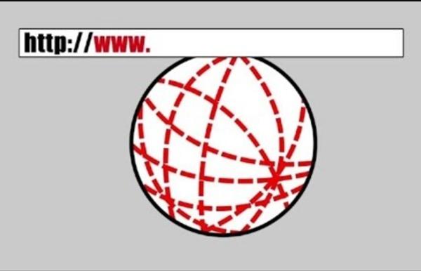 Comment déchiffrer une adresse web ?