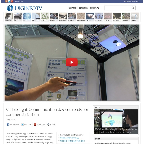 Visible Light Communication devices ready for commercialization