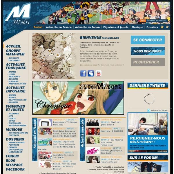 Communauté francophone de l'anime, du manga, des figurines et de