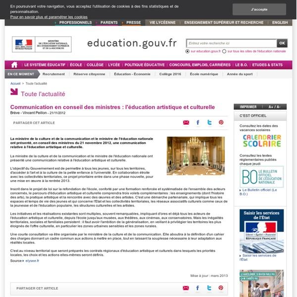 Communication en conseil des ministres : l'éducation artistique et culturelle