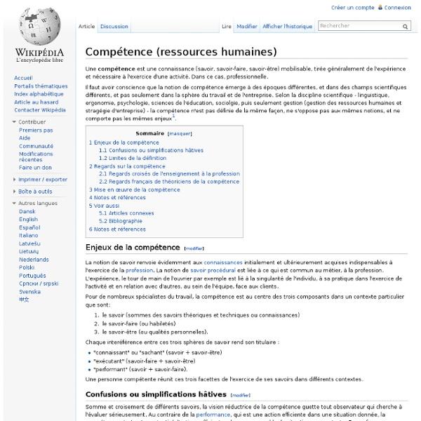 Compétence (ressources humaines)
