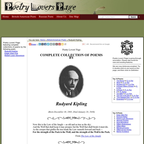 COMPLETE COLLECTION OF POEMS BY RUDYARD KIPLING