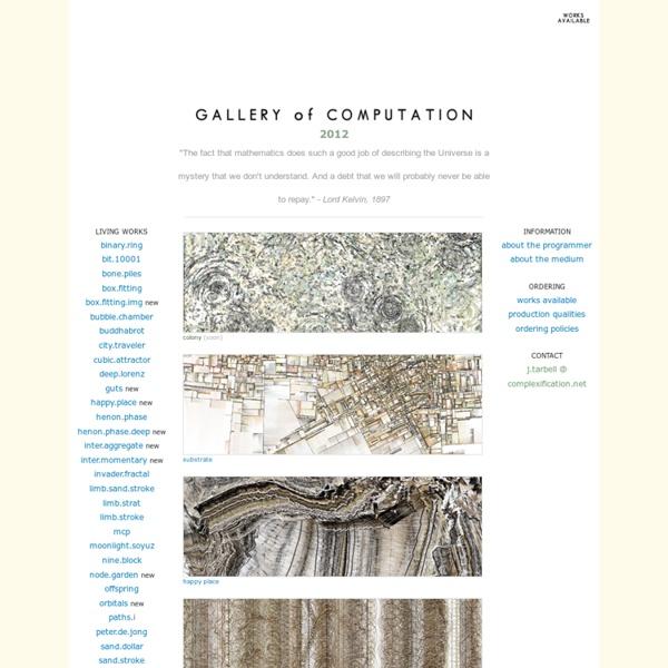 Gallery of Computation - StumbleUpon