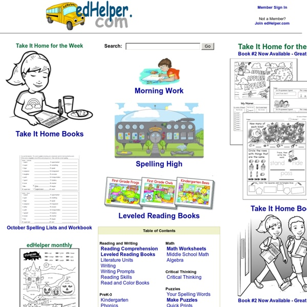EdHelper Math Reading Comprehension Themes Lesson Plans – Math Reading Comprehension Worksheets