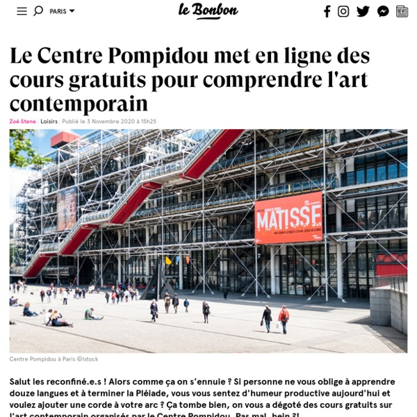Le Centre Pompidou met en ligne des cours gratuits pour comprendre l'art contemporain