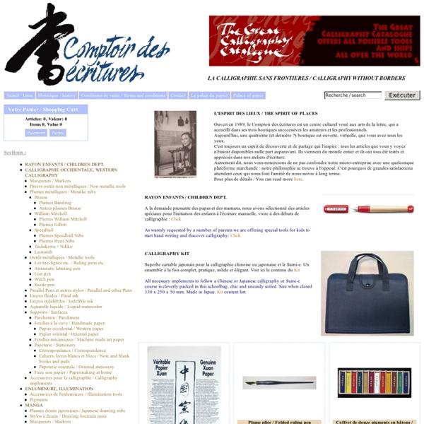 Www.comptoirsesecritures.com - la calligraphie, toute la calligraphie - all about calligraphy