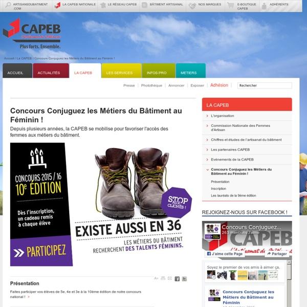 Concours CAPEB: Conjuguez les Métiers du Bâtiment au Féminin !