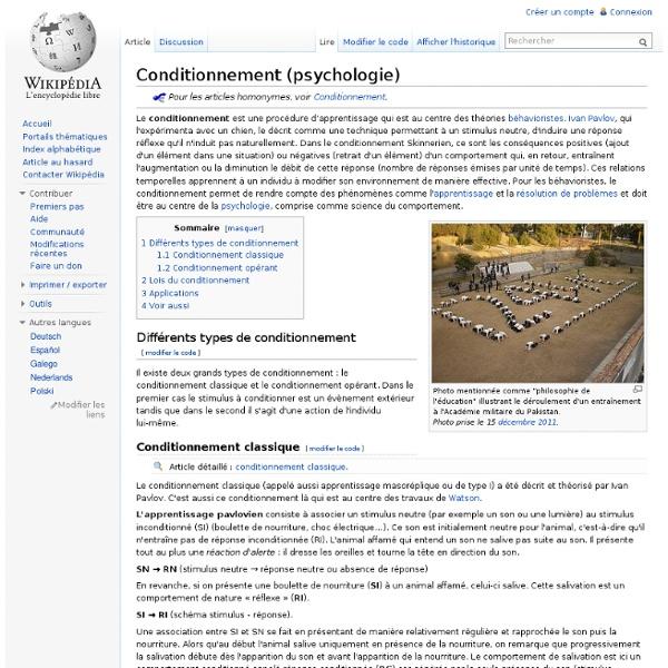 Conditionnement (psychologie)