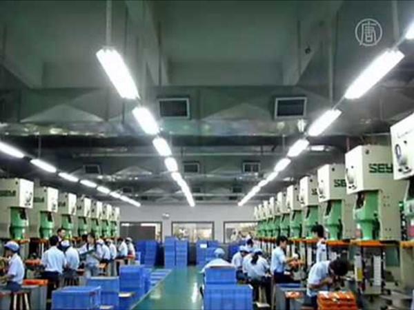 Les conditions de travail chez les sous-traitants d'Apple en Chine