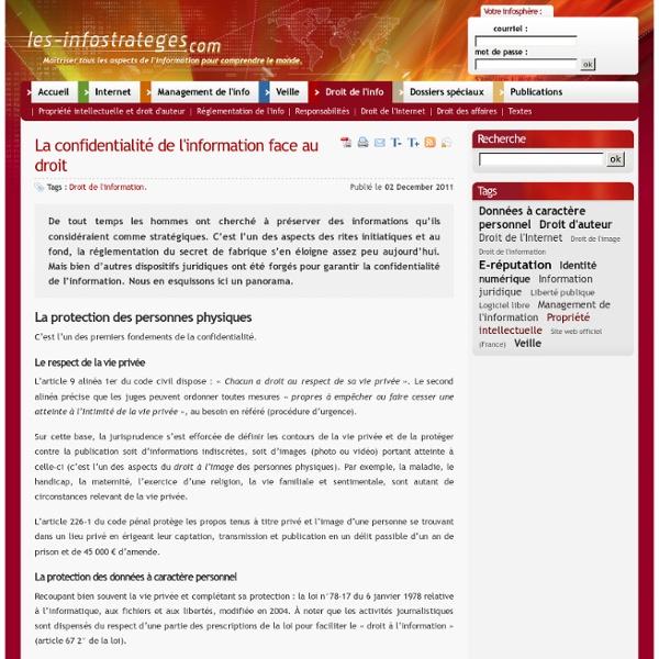 La confidentialité de l'information face au droit