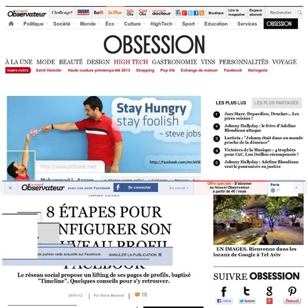 Bien configurer son nouveau profil Facebook en 8 étapes - - Le Nouvel Observateur
