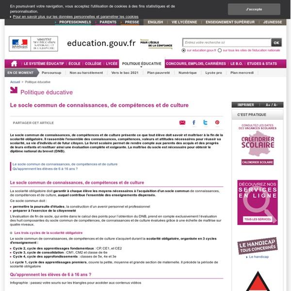 Site du MEN - Le socle commun de connaissances et de compétences