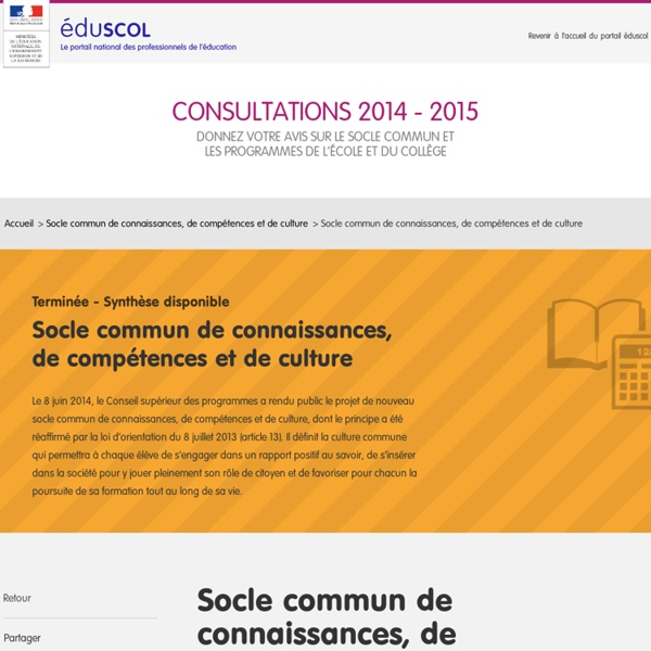Socle commun - Consultations 2014-2015